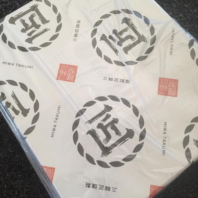三輪匠 麺のつどい五千円相当.jpg