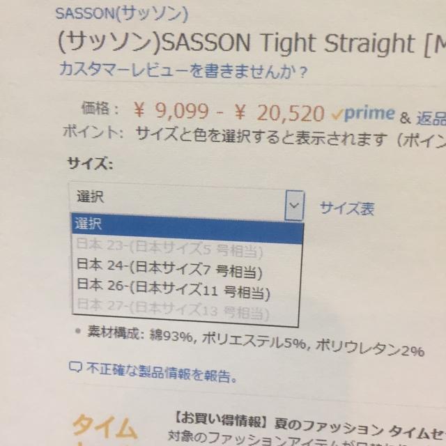 Amazonで検索.jpg