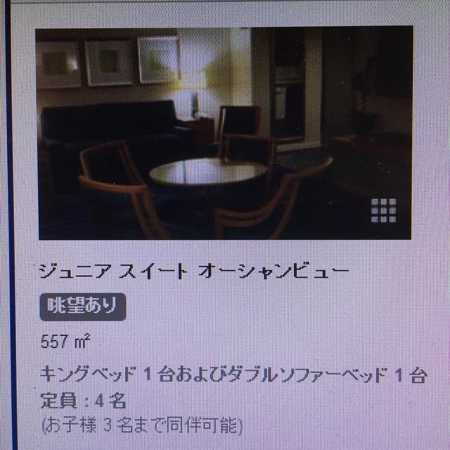 とあるホテルの一室.jpg