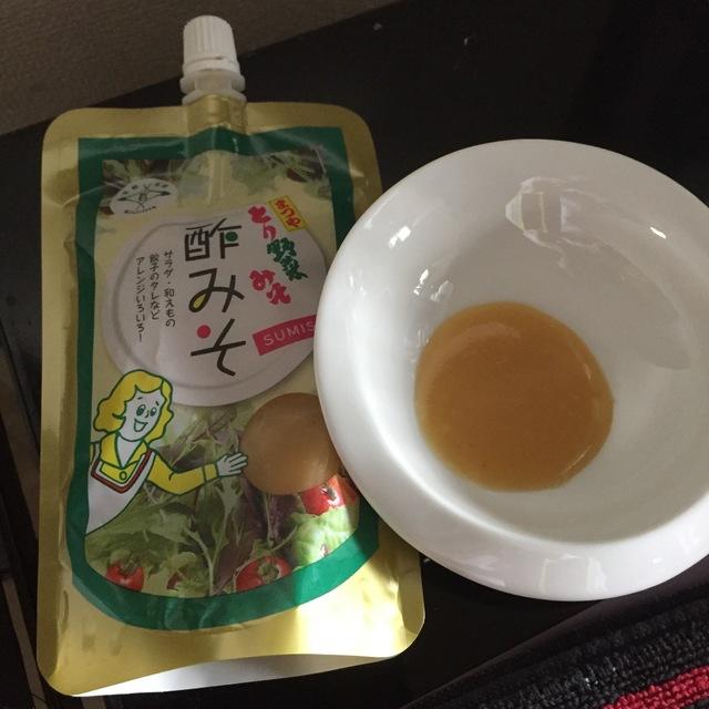 マツヤの酢味噌.jpg