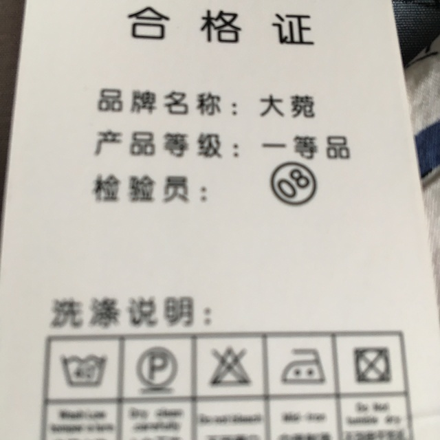 中国商いの検品.jpg