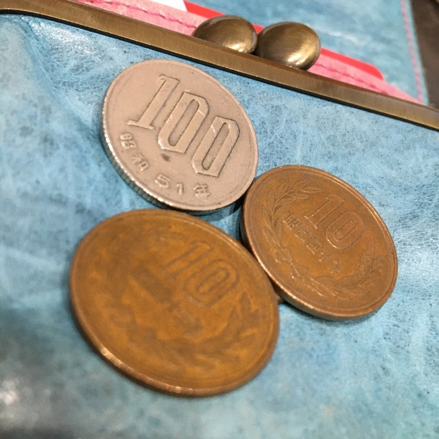 昭和からの通貨.jpg